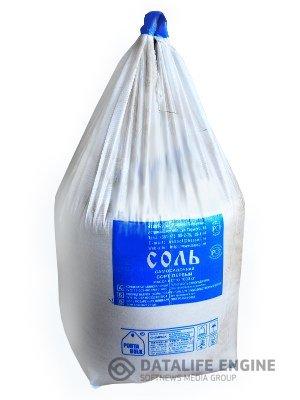Противогололедный реагент соль техническая МКР по цене от 4500р