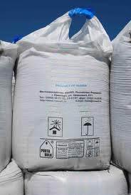 Противогололедный реагент соль техническая по цене от 190р